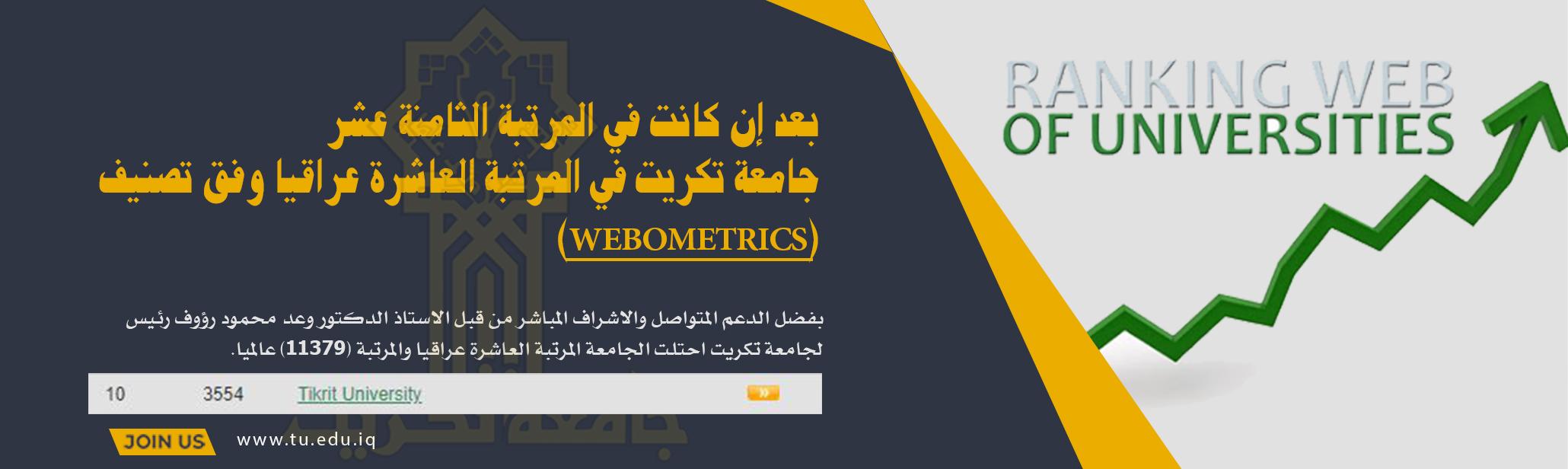 webomatrix.jpg